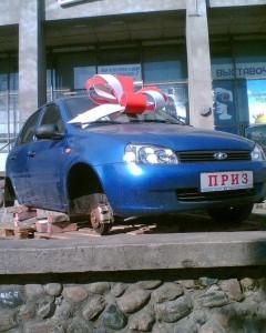 auto vtipy 11